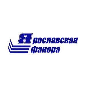 """ООО """"Сангира+"""""""